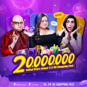 2 Crore Users Celebrate Diwali and 11.11 Shopping Fest with UCWeb
